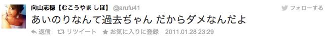 スクリーンショット 2014-08-27 8.04.45